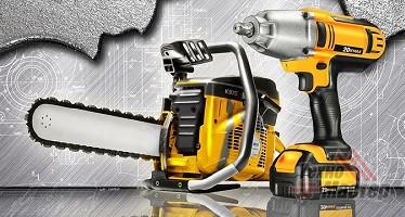 Инструмент и строительное оборудование напрокат